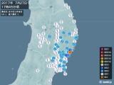 2017年07月27日17時45分頃発生した地震