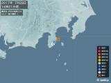 2017年07月28日14時21分頃発生した地震