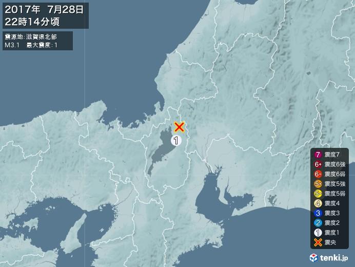 地震情報(2017年07月28日22時14分発生)