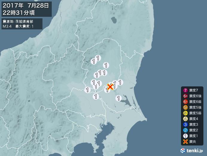 地震情報(2017年07月28日22時31分発生)