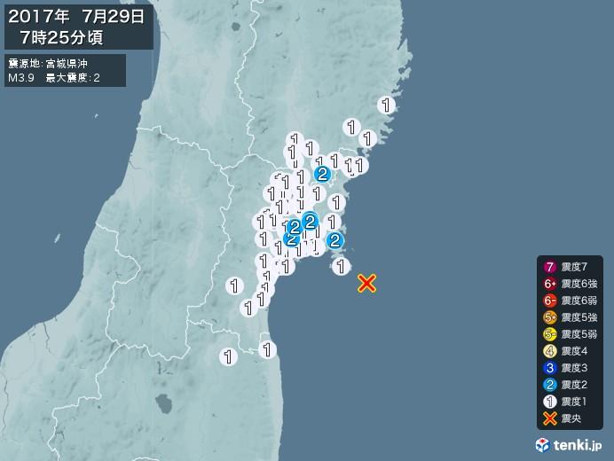 地震情報(2017年07月29日07時25分発生)