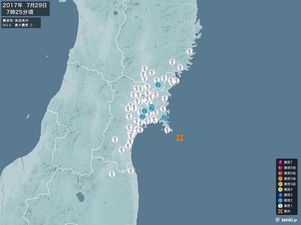 地震情報 2017年07月29日 07時25分頃発生 最大震度:2 震源地:宮城県沖(拡大画像)