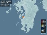 2017年07月29日22時57分頃発生した地震