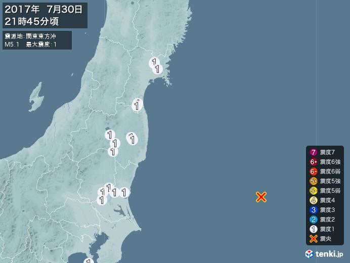 地震情報(2017年07月30日21時45分発生)
