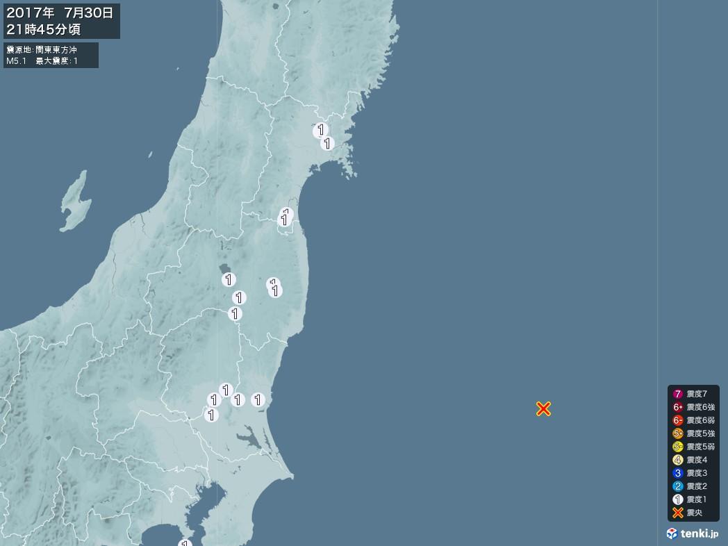 地震情報 2017年07月30日 21時45分頃発生 最大震度:1 震源地:関東東方沖(拡大画像)