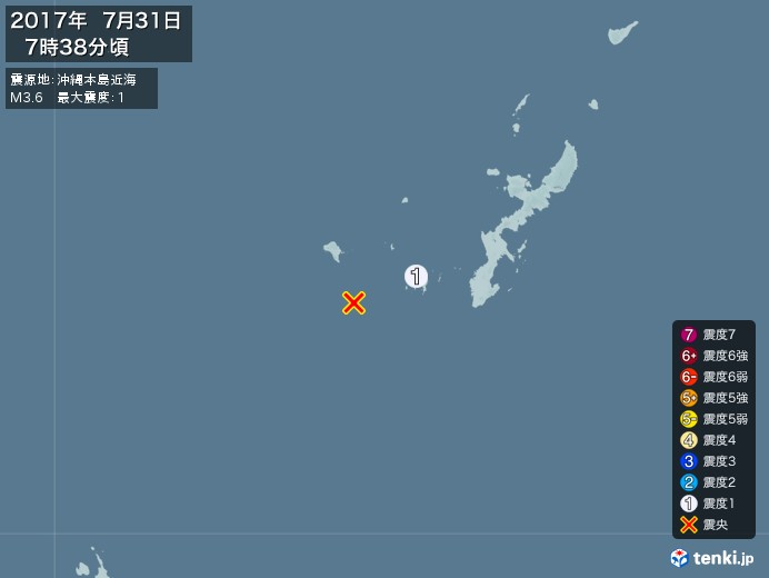 地震情報(2017年07月31日07時38分発生)