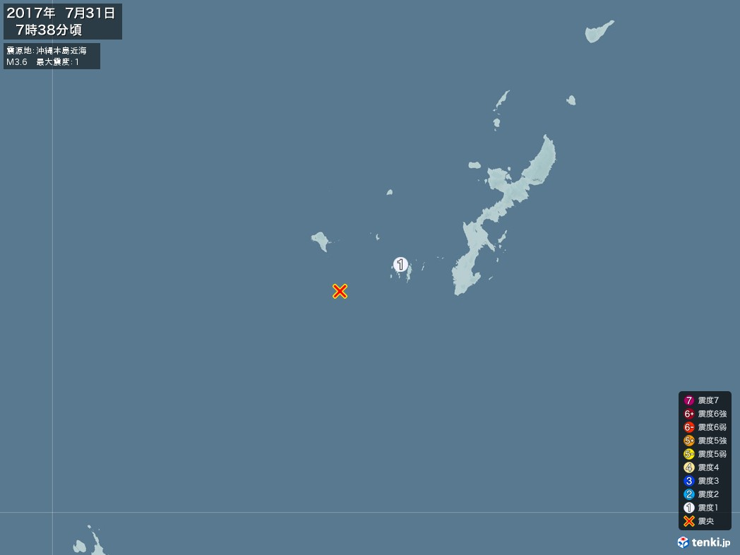 地震情報 2017年07月31日 07時38分頃発生 最大震度:1 震源地:沖縄本島近海(拡大画像)