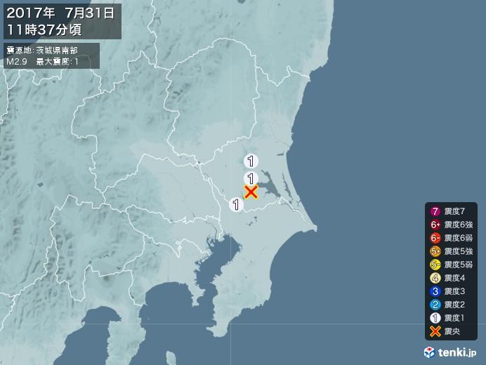 地震情報(2017年07月31日11時37分発生)