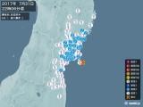 2017年07月31日22時06分頃発生した地震