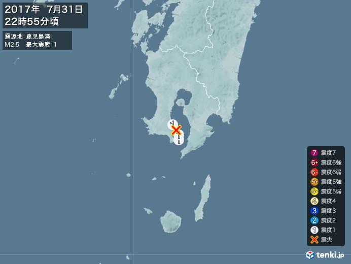 地震情報(2017年07月31日22時55分発生)