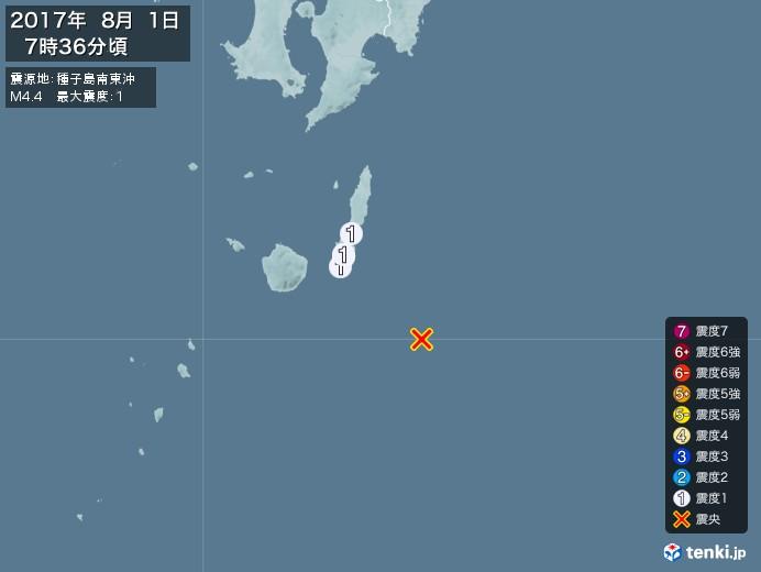 地震情報(2017年08月01日07時36分発生)