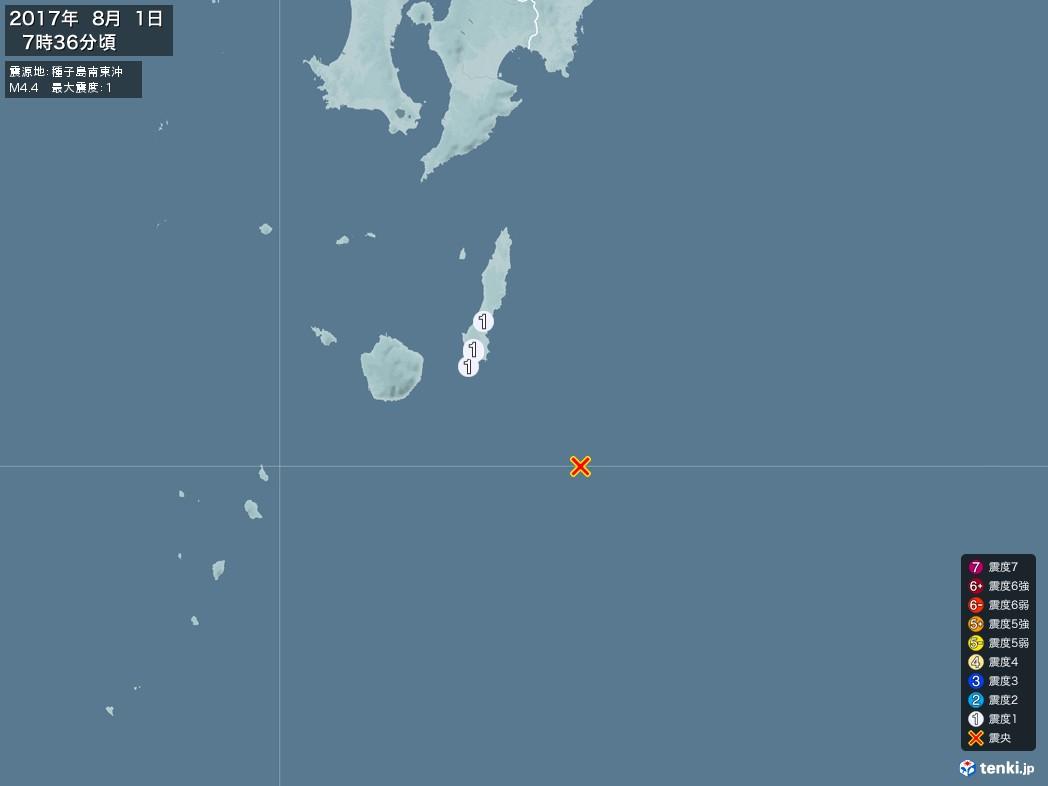 地震情報 2017年08月01日 07時36分頃発生 最大震度:1 震源地:種子島南東沖(拡大画像)