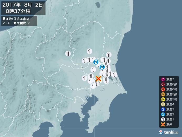 地震情報(2017年08月02日00時37分発生)