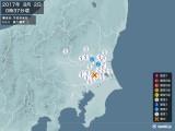 2017年08月02日00時37分頃発生した地震