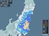2017年08月02日02時02分頃発生した地震