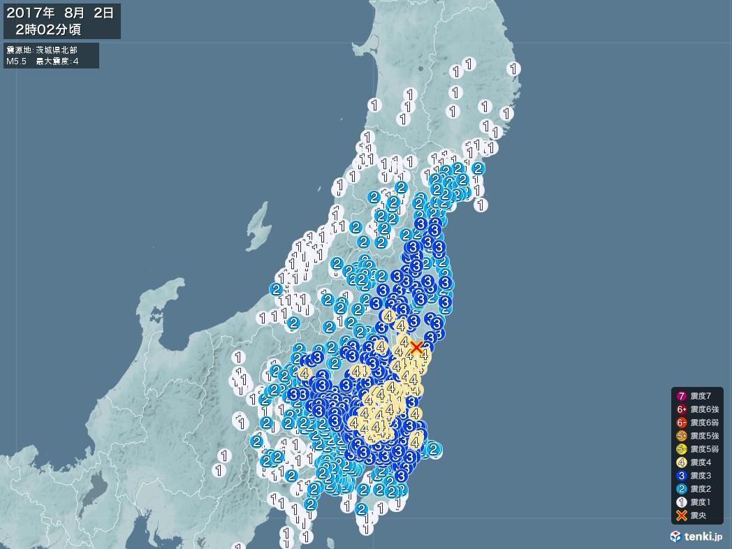 地震情報 2017年08月02日 02時02分頃発生 最大震度:4 震源地:茨城県北部(拡大画像)