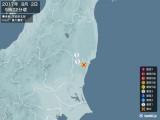 2017年08月02日05時22分頃発生した地震