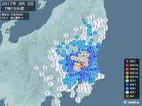 2017年08月02日07時15分頃発生した地震