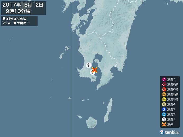 地震情報(2017年08月02日09時10分発生)