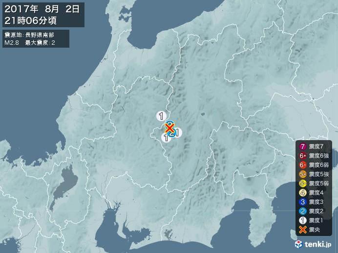 地震情報(2017年08月02日21時06分発生)
