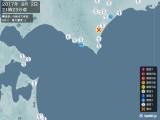 2017年08月02日21時23分頃発生した地震