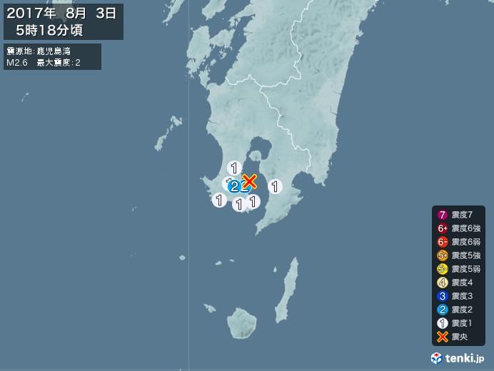 地震情報(2017年08月03日05時18分発生)