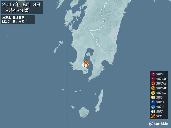 地震情報(2017年08月03日08時43分発生)