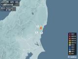 2017年08月03日12時58分頃発生した地震