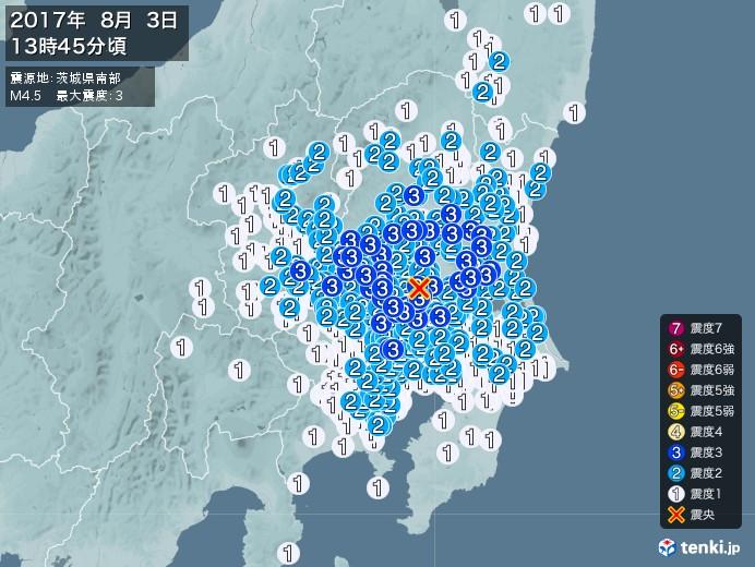地震情報(2017年08月03日13時45分発生)