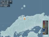 2017年08月03日14時00分頃発生した地震