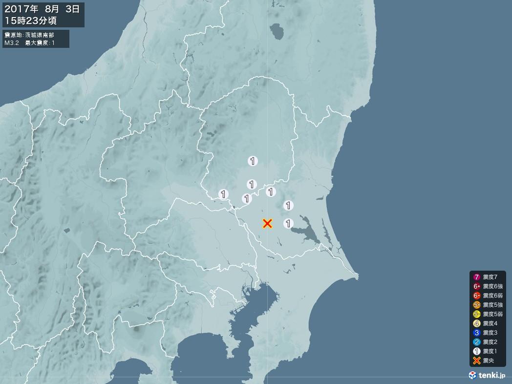 地震情報 2017年08月03日 15時23分頃発生 最大震度:1 震源地:茨城県南部(拡大画像)