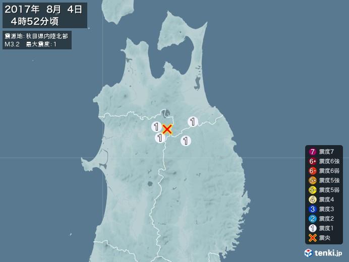 地震情報(2017年08月04日04時52分発生)