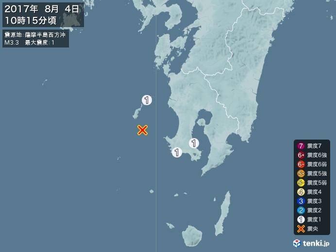 地震情報(2017年08月04日10時15分発生)