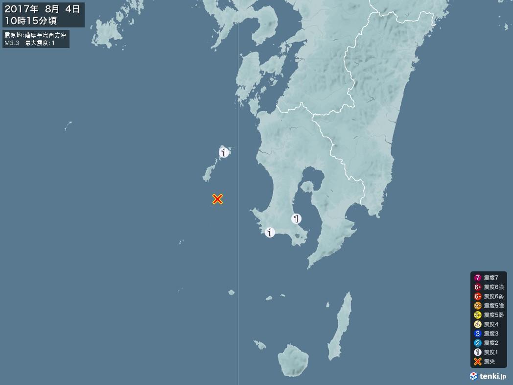 地震情報 2017年08月04日 10時15分頃発生 最大震度:1 震源地:薩摩半島西方沖(拡大画像)