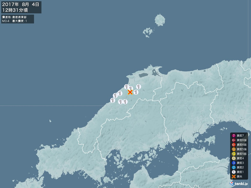 地震情報 2017年08月04日 12時31分頃発生 最大震度:1 震源地:島根県東部(拡大画像)