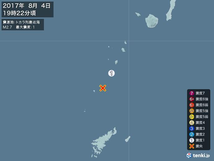 地震情報(2017年08月04日19時22分発生)