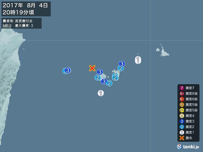 地震情報(2017年08月04日20時19分発生)