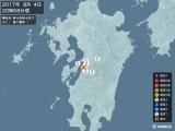 2017年08月04日20時58分頃発生した地震