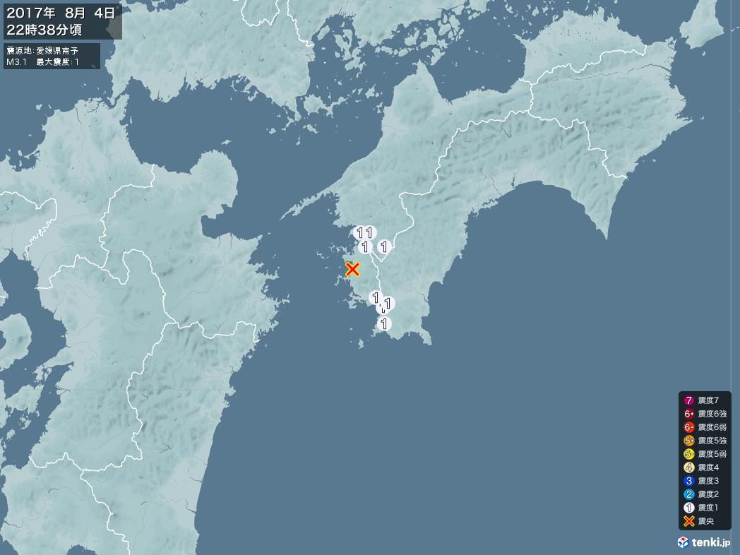地震情報 2017年08月04日 22時38分頃発生 最大震度:1 震源地:愛媛県南予(拡大画像)