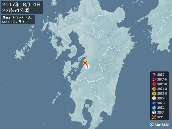 地震情報(2017年08月04日22時54分発生)