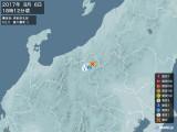 2017年08月06日18時12分頃発生した地震