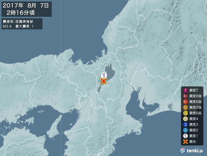 地震情報(2017年08月07日02時16分発生)