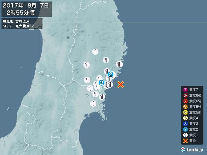 地震情報(2017年08月07日02時55分発生)