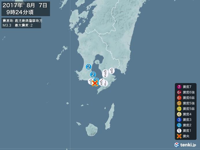 地震情報(2017年08月07日09時24分発生)
