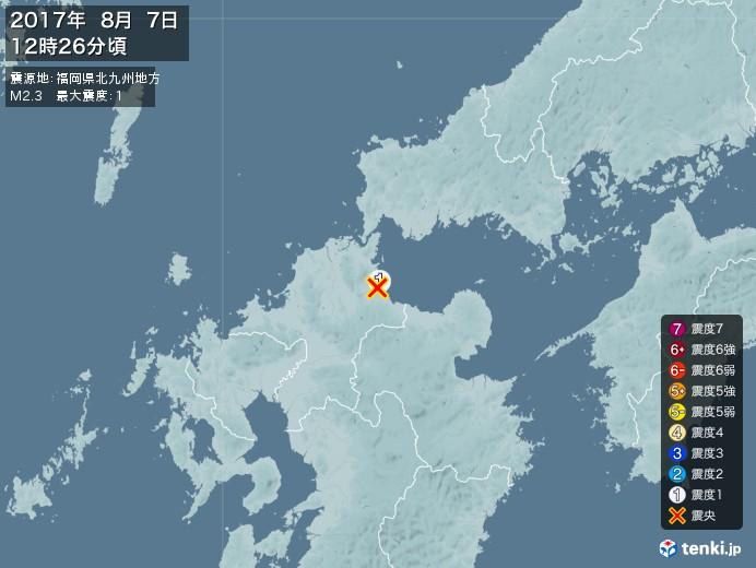 地震情報(2017年08月07日12時26分発生)