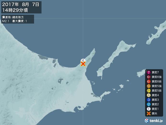地震情報(2017年08月07日14時29分発生)