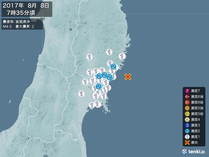 地震情報(2017年08月08日07時35分発生)