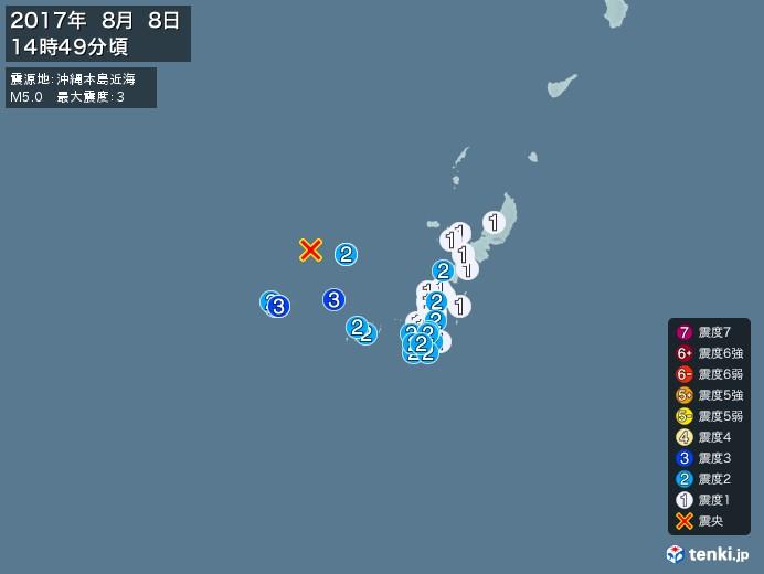 地震情報(2017年08月08日14時49分発生)