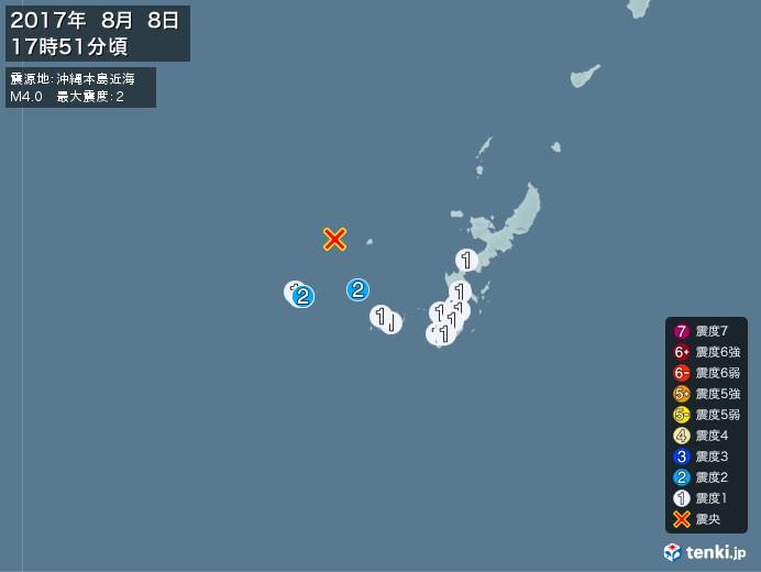 地震情報(2017年08月08日17時51分発生)