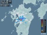 2017年08月08日21時27分頃発生した地震